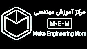 مرجع فارسی آموزش|دانلود|آموزش نصب|نرم افزار Dialux